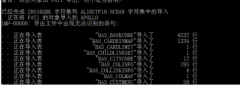 "<b>ora-01578 ""ORACLE data block corrupted恢复成功</b>"